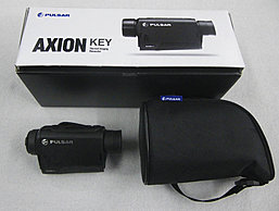 Pulsar Axion Key XM22